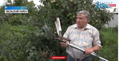 Наш Сюткин не певец, а изобретатель. Житель Увельского района прославился на область благодаря «лопаграблям»