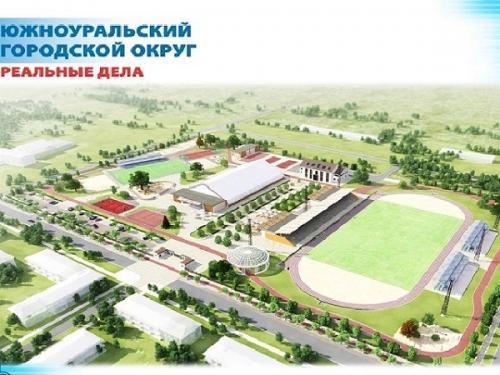 Теперь и стадион. В Южноуральске готовятся к реконструкции «Центрального»