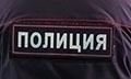 увельский район