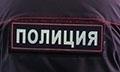 увельский