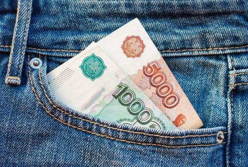 Кредит карману вредит. Без наказания факт мошенничества не останется