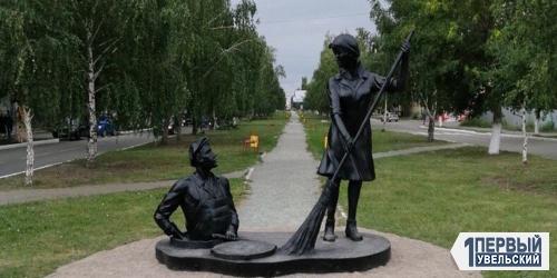 Селфи с сантехником. К Дню города в Южноуральске появился новый памятник