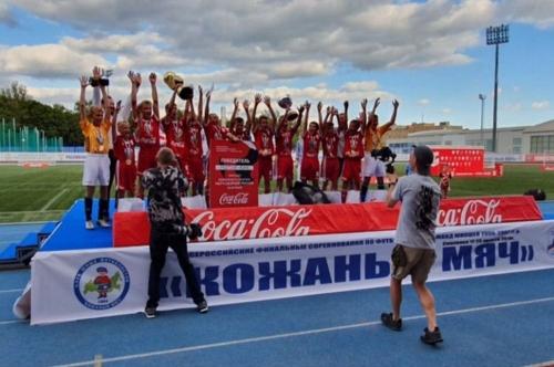 Они это сделали! Юные футболисты Южноуральска стали чемпионами всероссийского турнира