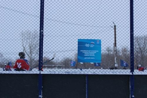 Шайбу, шайбу! Хоккейных кортов в Увельском районе прибавилось