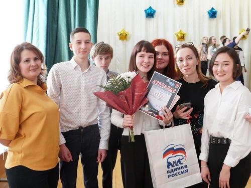Так держать, Анна! В Южноуральске подвели итоги конкурса «Ученик года-2021»